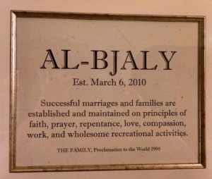 al-bjaly